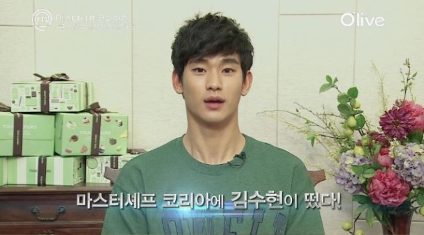 kim-soo-hyun-main