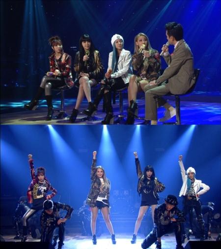 2NE1-Yoo-Hee-Yeols-Sketchbook-du-21.03.14