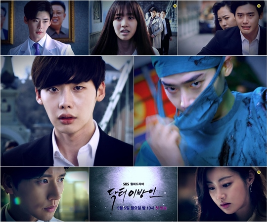doctorstranger1