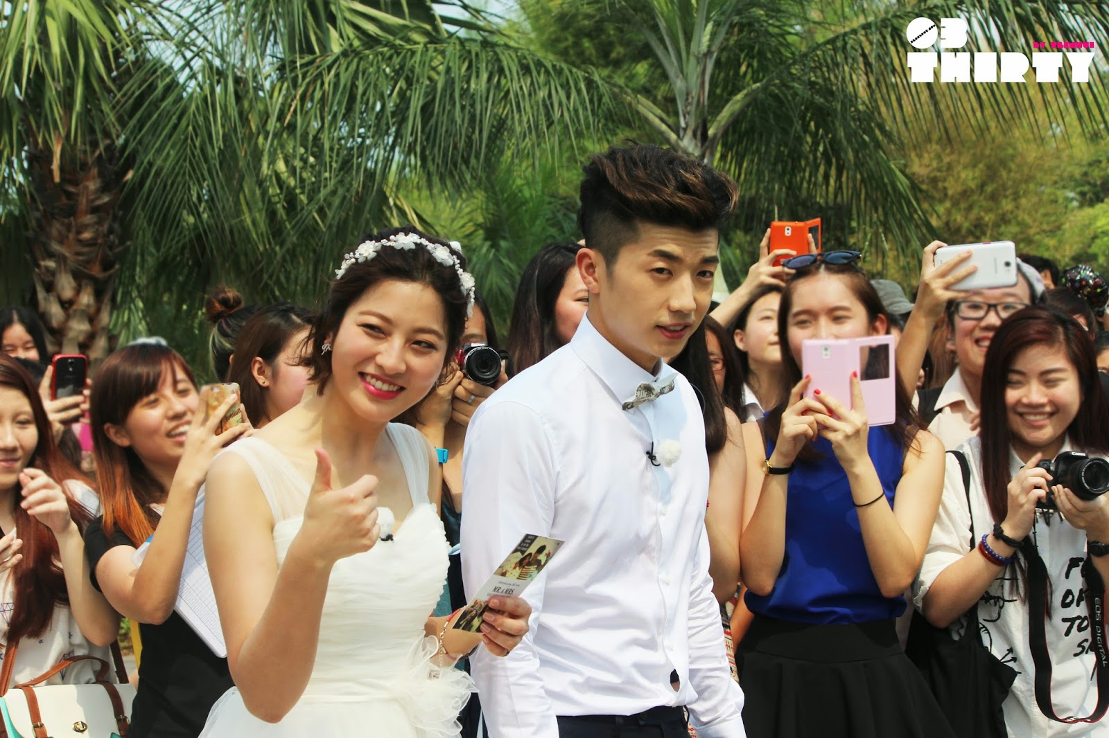 Wooyoung a IU naozaj datovania
