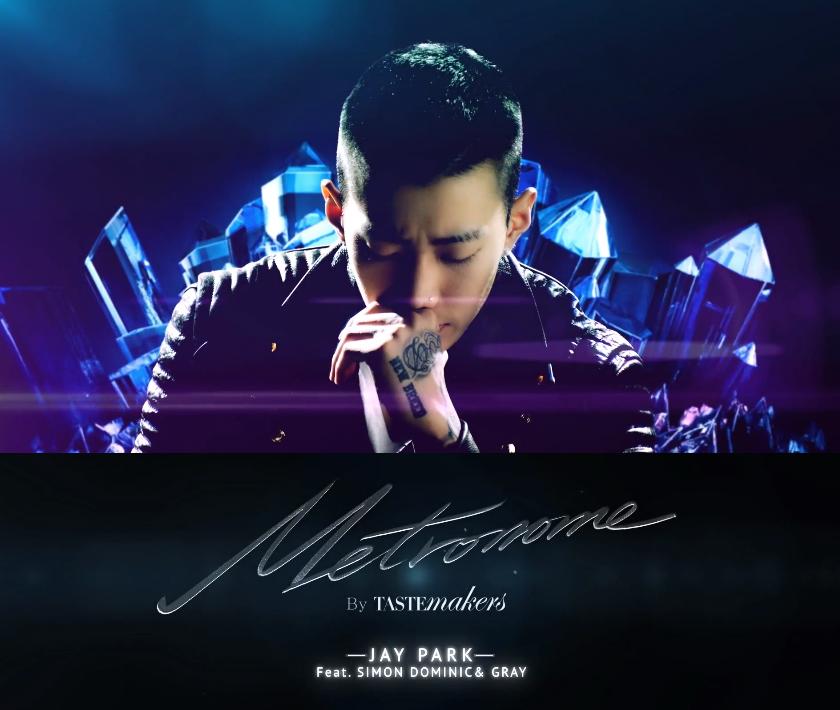 lagu jay park metronome