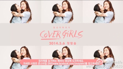 KWI_JUNGSister