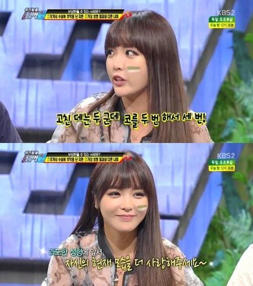 KWI_HongJinYoung(2)