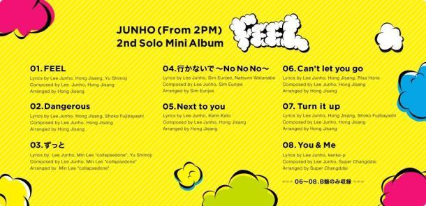 KWI_JUNHO_SONG