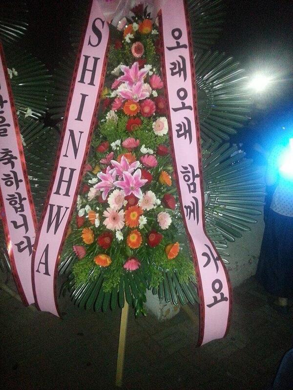 kwi_from_Shinhwa