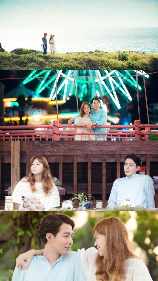 kwi_joinsung_gonghyojin