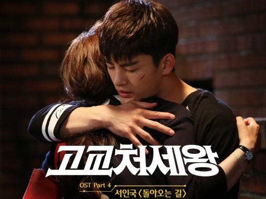 kwi_seoinguk