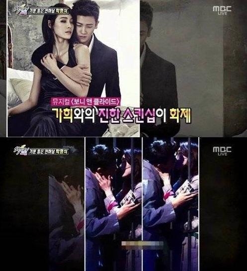 zea-hyungsik-kahi_1405894168_af_org (1)