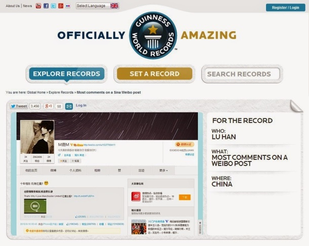 kwi_luhan_record