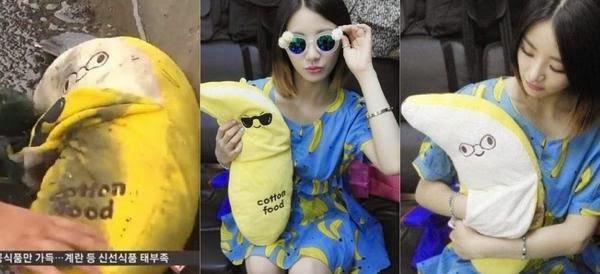 Banana-Doll-Eunb