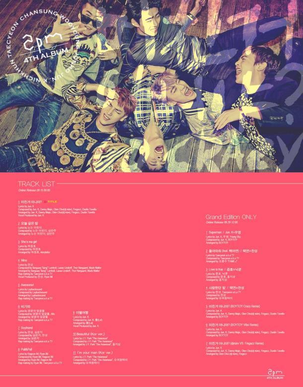 kwi_2PM_tracklist
