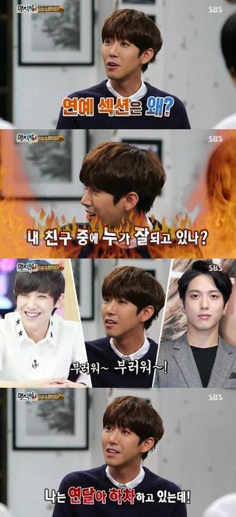 kwi_kwanghee