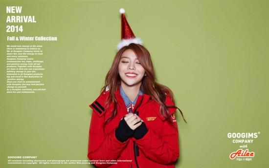 KWI_Ailee(13)