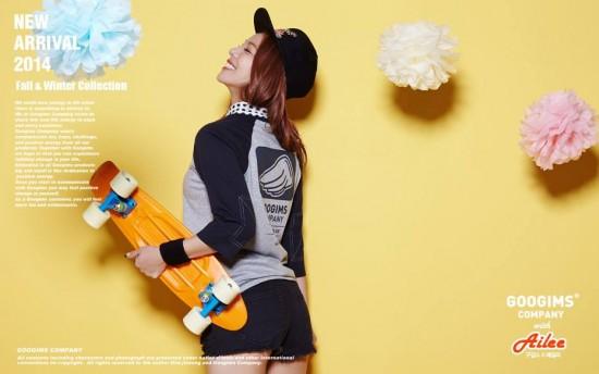 KWI_Ailee(7)