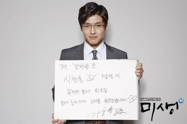 KWI_KangHaNeul