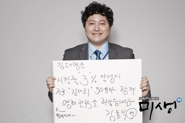 KWI_KimDaeMyung