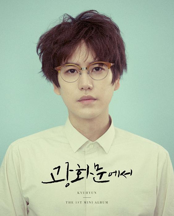 KWI_kyuhyun