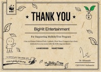 E-Certificate BigHit Entertainment01-00