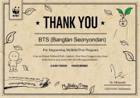 E-Certificate BTS (Bangtan Seonyondan)01-00