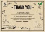 E-Certificate Jin (Kim Seokjin)01-00