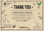 E-Certificate Jungkook (Jeon Jungkook)01-00