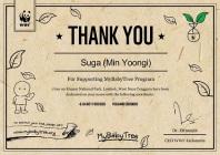 E-Certificate Suga (Min Yoongi)01-00