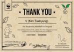 E-Certificate V (Kim Taehyung)01-00