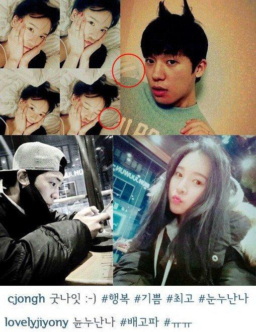 KWI_Changjo Jiyeong Rumor