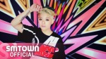 kwi_Amber-MV-Shake-That-Brass