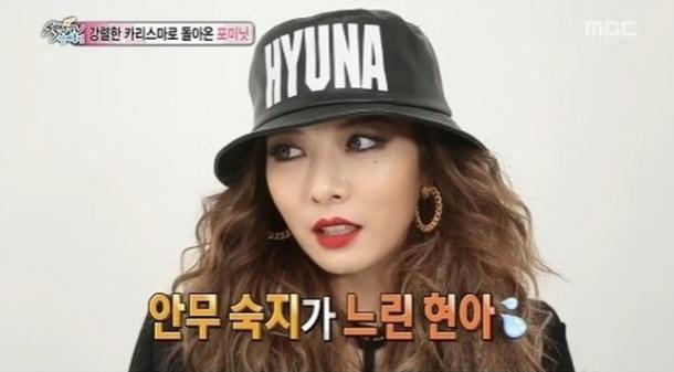Kwi_hyunA