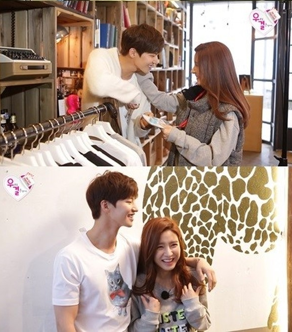kwi_song-jae-rim-kim-so-eun21