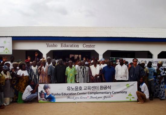 kwi_yunho education