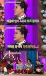 lee-youngja-kim-soo-hyun-past
