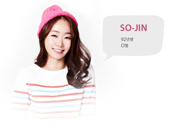 kwi_baby kara_sojin
