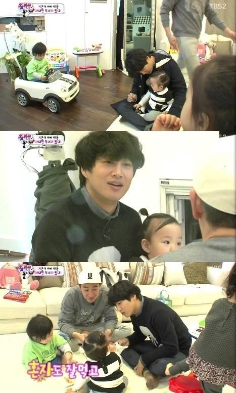 kwi_cha tae hyun