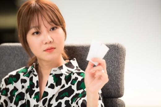 kwi_gong hyo jin