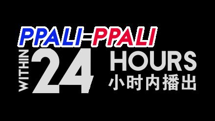 PPALI PPALI Logo