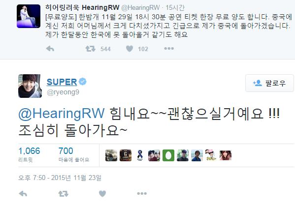 kwi_ryeowook