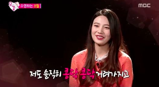 joy-sungjae3