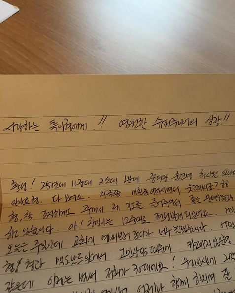 KWI_leeteuk siwon_2