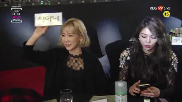 Ailee-shinee-seoul-music-awards-800x450