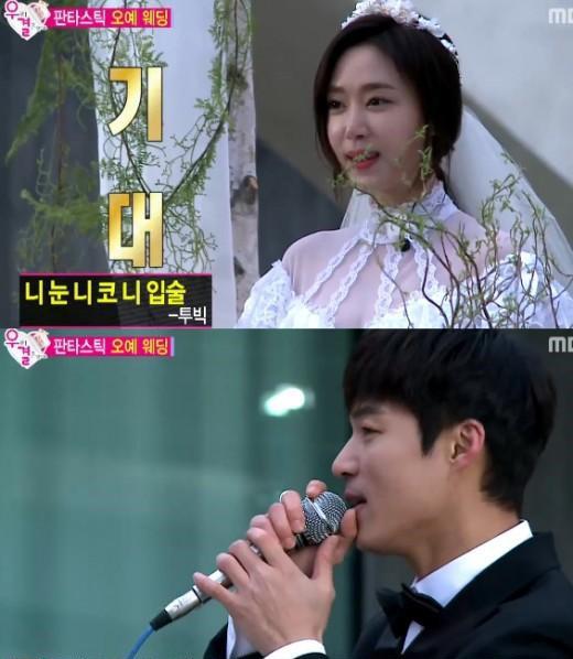 kang-ye-won-oh-min-seok-1.jpg