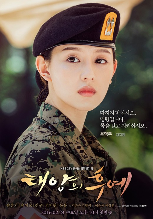 kim-ji-won.jpg