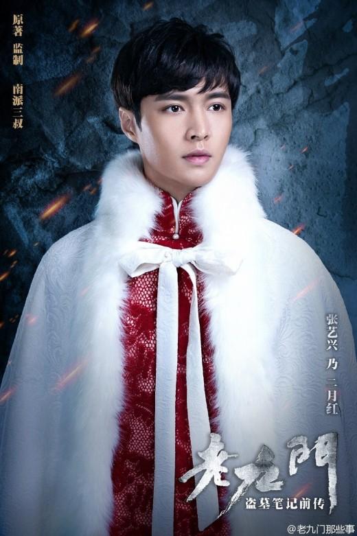 lay-chinese-drama.jpg