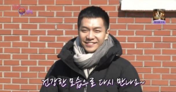 lee-seung-gi-