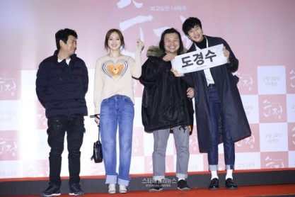 Pure-Love-VIP-screening-star-daily-news-14-540x360
