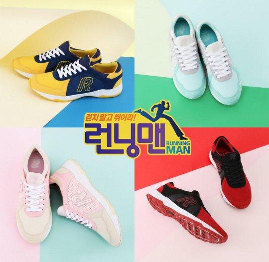 running-man-shoes.jpg