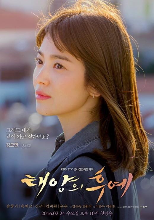 song-hye-kyo.jpg