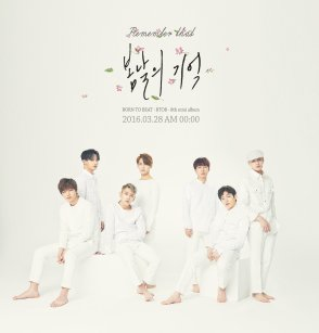 btob-sungjae-hyungsik-ilhoon-minhyuk-eunkwang-changsub-peniel