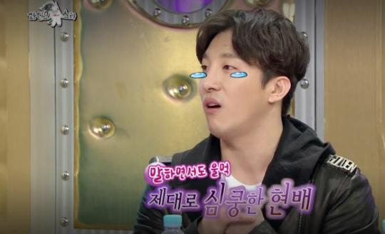 Dong-Hyun-Bae-radio-star-540x329
